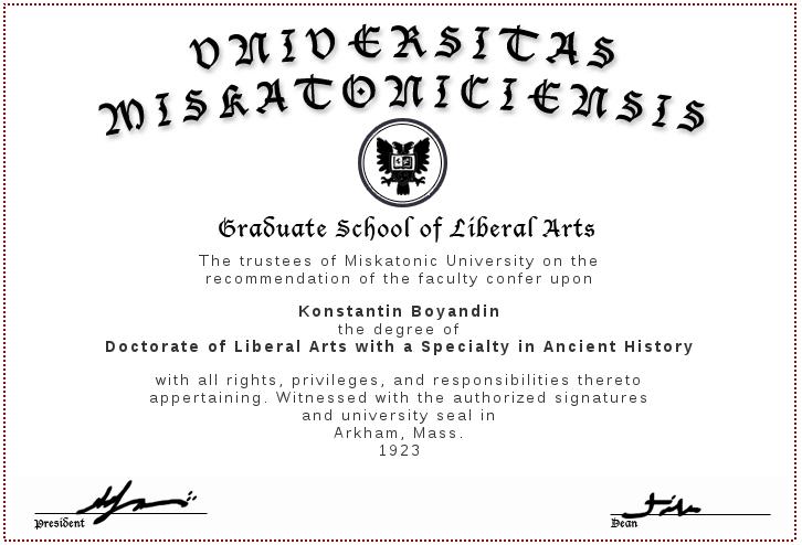 Miskatonic University diploma